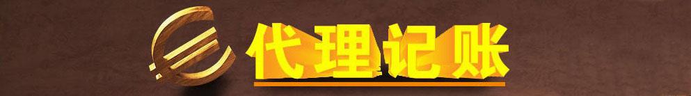 上海自贸区注册公司优惠政策